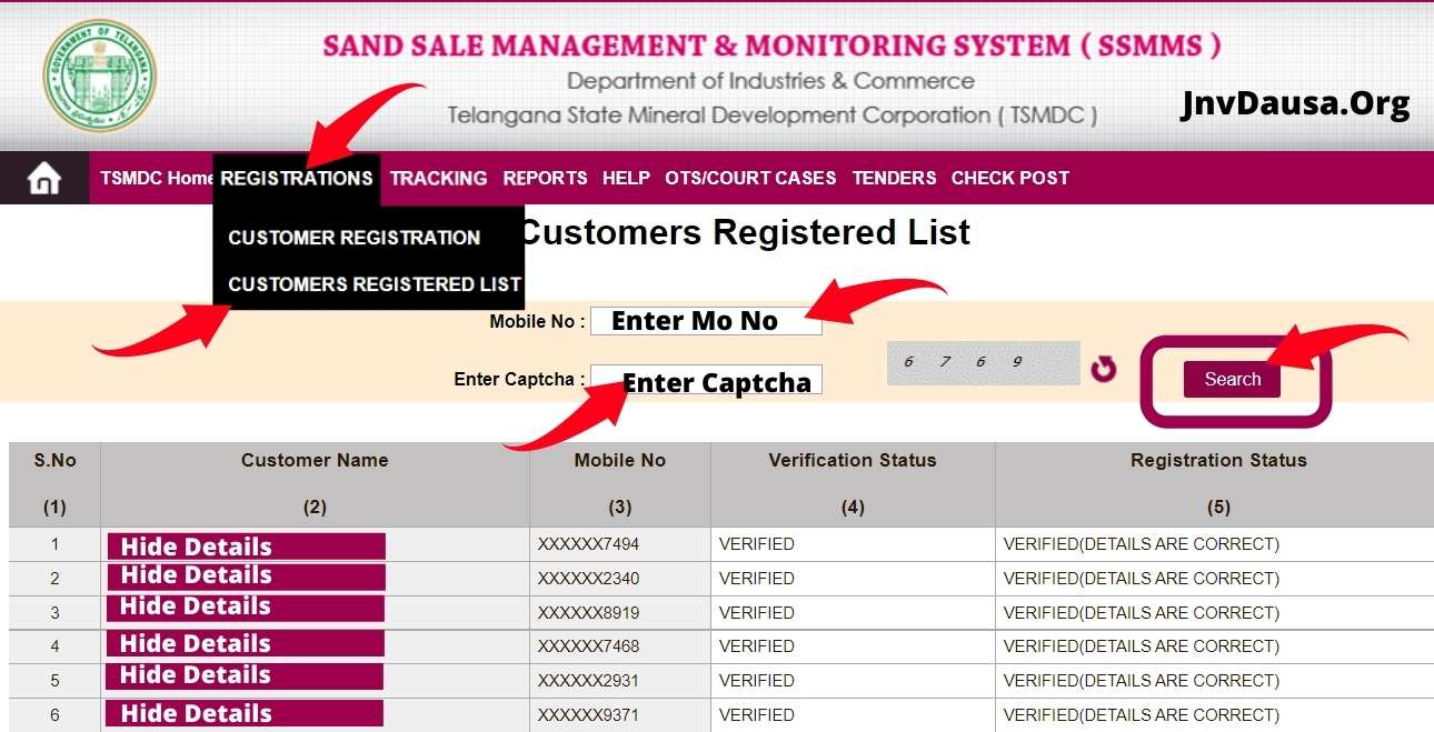How To Check the Registered Customers In SSMMS System