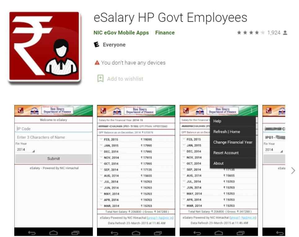 How To Download E-Salary Mobile App